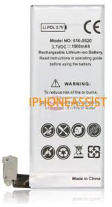 Apple iPhone 4 batteria potenziata