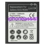 Samsung Galaxy SIII Original Battery 2300mAh-tmb