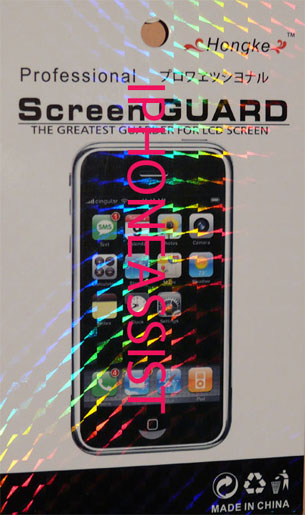 apple-iphone-3g-3gs-screen-guard-professional