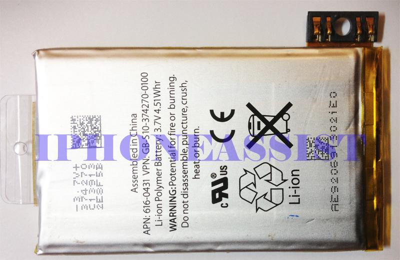 apple-iphone-3gs-batteria-616-0431