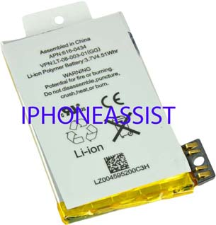 apple-iphone-3gs-battery-apn-616-0434