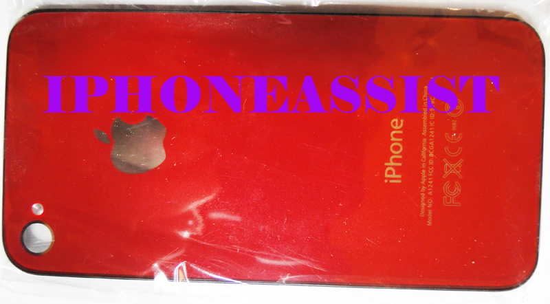 apple-iphone-4-cover-red_r