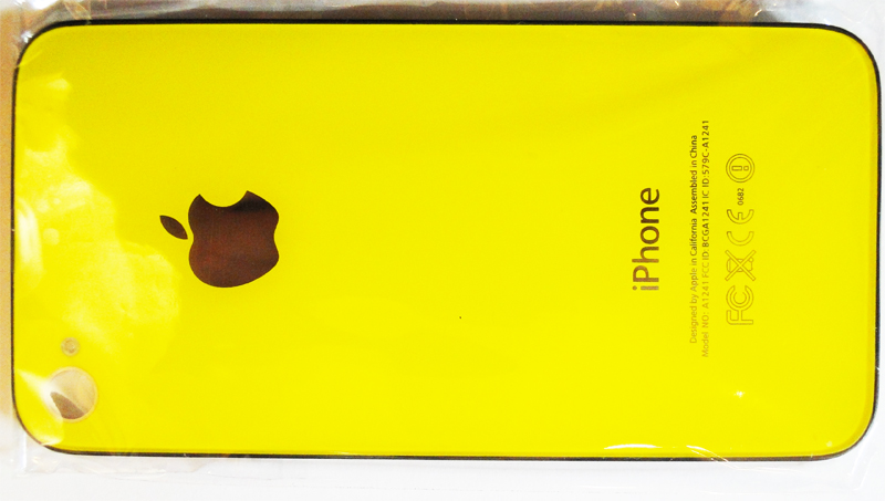 apple-iphone-4-cover-yellow_r6