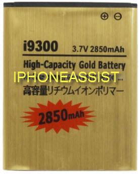 samsung galaxy siii gold battery 2850mah