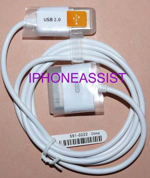 usb-2.0-data-sync-cable-for-ipod-iphone-3g-3gs-grnd