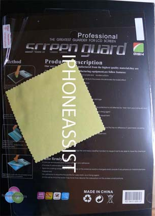 ipad-pellicola-protettiva-grnd