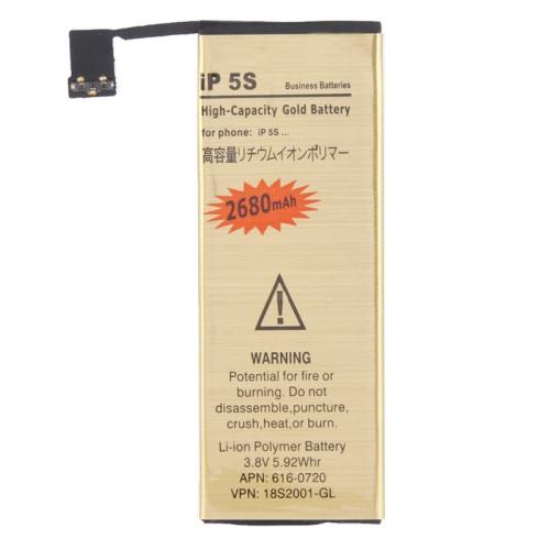 iphone_5s_battery_2680mAh_High_Capacity