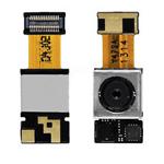 LG Optimus G2 D802,D800 Back Camera