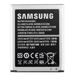 Samsung Galaxy S3 GT-I9300, i9305, GT-I9082, Battery EB-L1G6LLUC 2100 mAh - Bulk packed